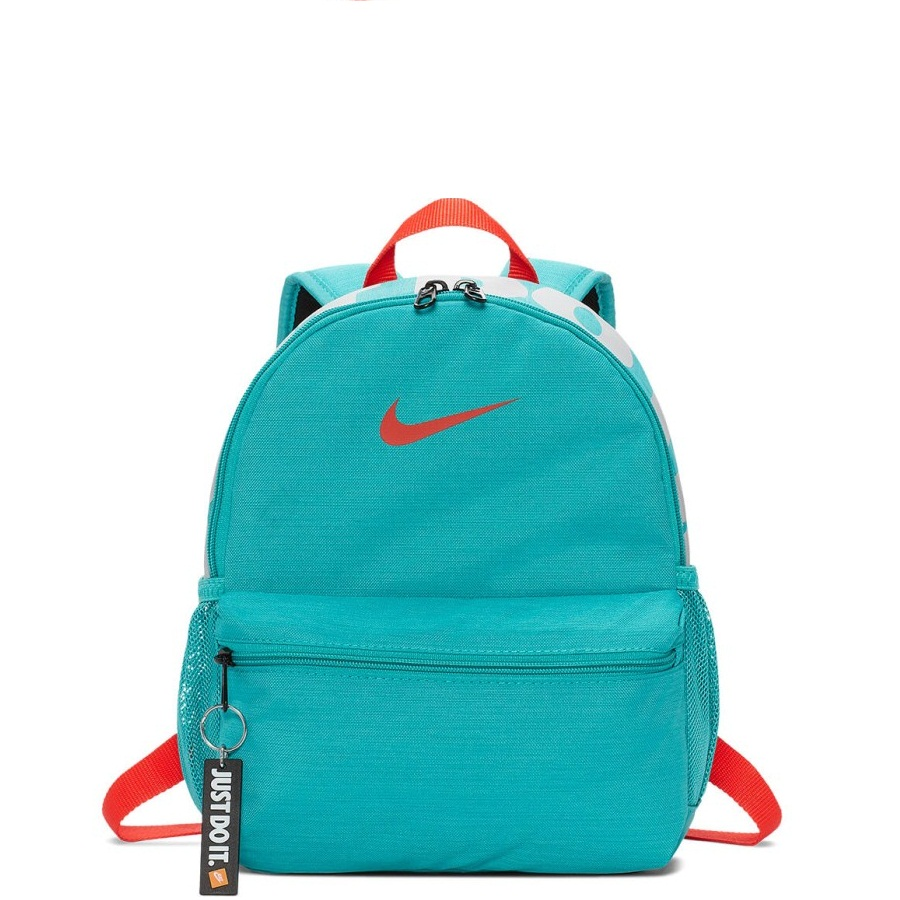 Nike Brasilia Kids JDI