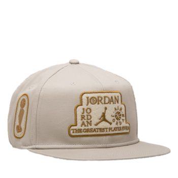 Cappello Jordan Pro Trophy Beige