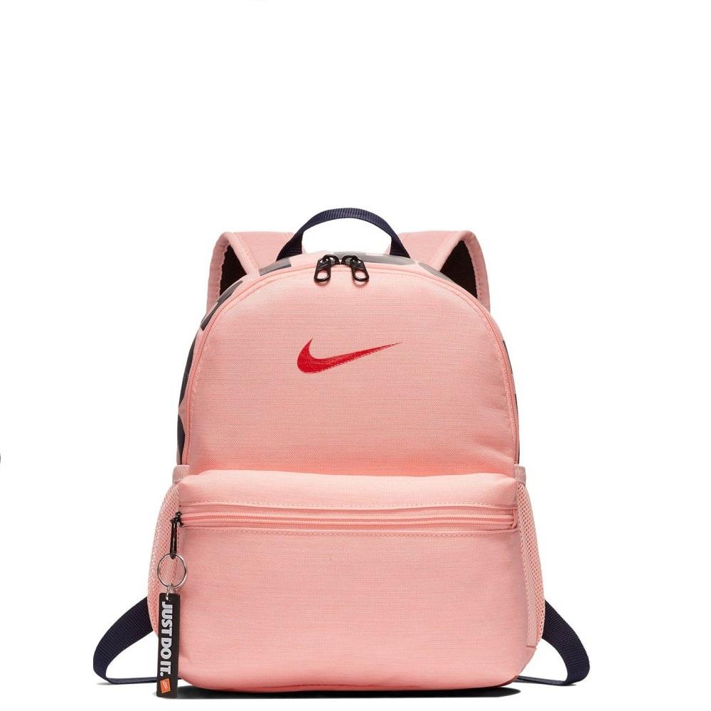 Nike Zaino Brasilia Kids