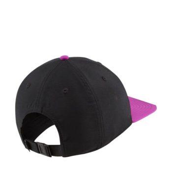 Cappello Nike SB Heritage 86 StrapBack