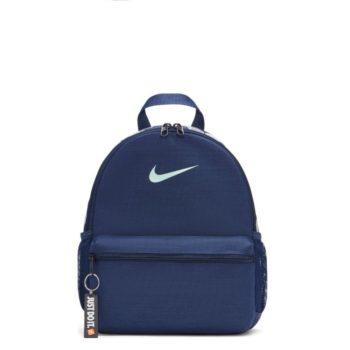 Nike Zaino Brasilia Kids JDI